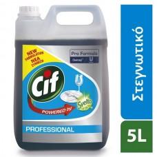 Cif Professional Liquid 5Lt - ΣΤΕΓΝΩΤΙΚΟ ΠΛΥΝΤΗΡΙΟΥ ΠΙΑΤΩΝ - ΠΟΤΗΡΙΩΝ