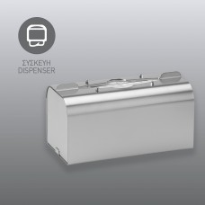 Συσκευή χειροπετσέτας επιτραπέζια Maxi Inox  Decor 190